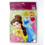 Princess 11pc Value Pack #2731152