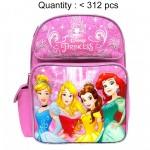 Princess Royal Palace Medium Backpack #A08431