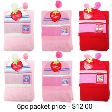 Strawberry Shortcake 2pcs Beanie & Scarf Set Pack of 6 #AGKH3073-2PACK