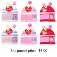 Strawberry Shortcake Beanie Pack of 6 #AGKH3073-PACK