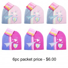 Barbie Shield Beanie Pack of 6 #BGKH3091-PACK