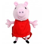 Peppa Pig Plush Backpack #PI22245