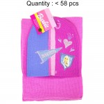 Barbie Shield 2pcs Set #BGKH3091-2R